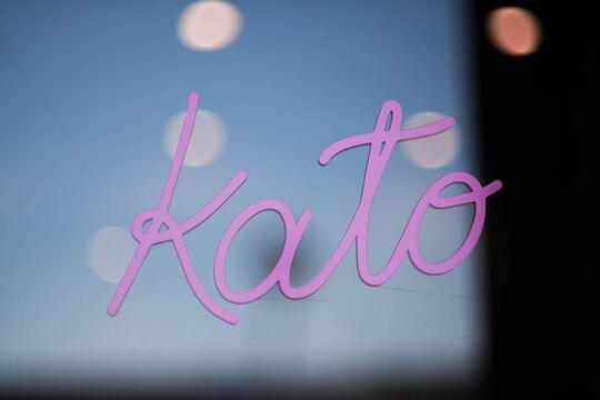 Kato Restaurant