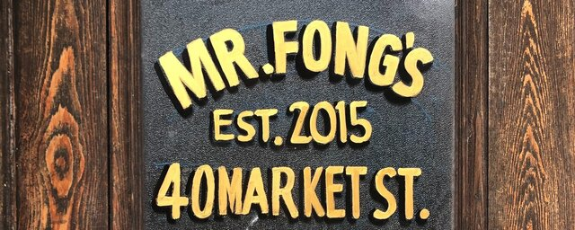 Mr. Fong's