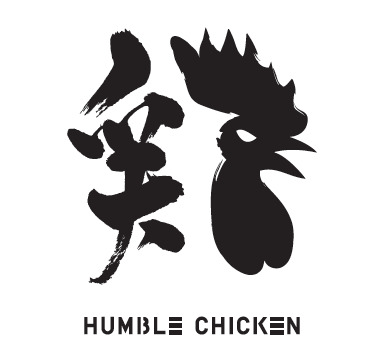 Humble Chicken