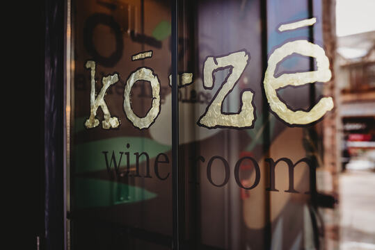 Ko-ze Wine Room