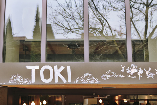 Toki Restaurant