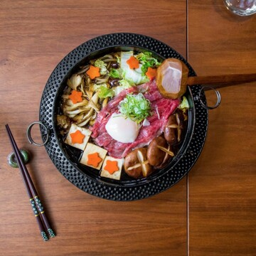 Minamoto Japanese Cuisine