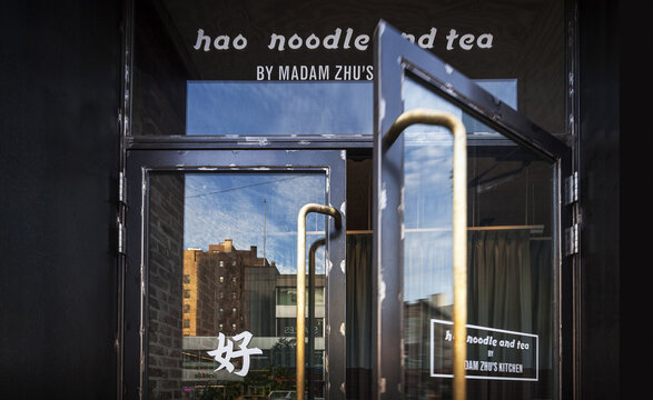 HAO Noodle - West Village