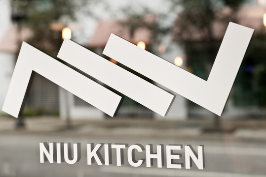 NIU Kitchen x Arson